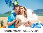 tropical beach exotic wedding...   Shutterstock . vector #580677004