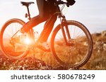 close up view on a cyclist.... | Shutterstock . vector #580678249
