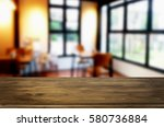 selected focus empty brown... | Shutterstock . vector #580736884