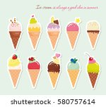 ice cream cone set. paper... | Shutterstock .eps vector #580757614