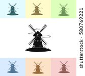 windmill vector icon. mill. | Shutterstock .eps vector #580769221