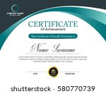 vector certificate template | Shutterstock .eps vector #580770739