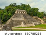 the temple of inscriptions and... | Shutterstock . vector #580785295