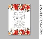 romantic wedding invitation... | Shutterstock .eps vector #580817785