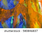 detail of the painting as a... | Shutterstock . vector #580846837