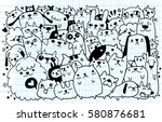 hand drawn doodle funny dogs... | Shutterstock .eps vector #580876681