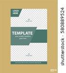flyer concept brochure template ... | Shutterstock .eps vector #580889524