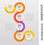 horizontal vertical steps... | Shutterstock .eps vector #580892929