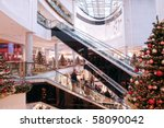 Multilevel Shopping Mall...