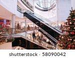 Multilevel Shopping Mall...