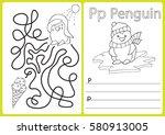 alphabet a z   puzzle worksheet ... | Shutterstock .eps vector #580913005