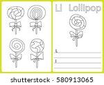 alphabet a z   puzzle worksheet ... | Shutterstock .eps vector #580913065