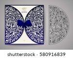 laser cut invitation card.... | Shutterstock .eps vector #580916839