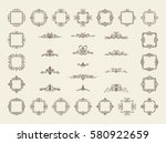 vintage decor elements and... | Shutterstock . vector #580922659