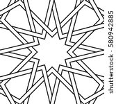 islamic line pattern.... | Shutterstock .eps vector #580942885
