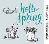 spring garden template for... | Shutterstock .eps vector #580944361