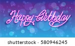 holiday template for design... | Shutterstock .eps vector #580946245