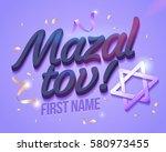 congratulations bar mitzvah... | Shutterstock .eps vector #580973455