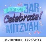 bat mitzvah invitation card... | Shutterstock .eps vector #580973461