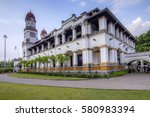 "lawang sewu  ""thousand doors"" ...   Shutterstock . vector #580983394"