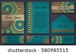 set of invitation templates...   Shutterstock .eps vector #580985515