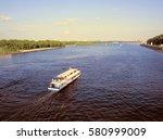 long river  following rivers ... | Shutterstock . vector #580999009