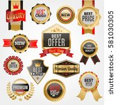 set of vector badges shop... | Shutterstock .eps vector #581030305