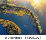 aerial view of the curve of... | Shutterstock . vector #581051017