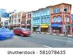 singapore  18 nov. 2016 ... | Shutterstock . vector #581078635
