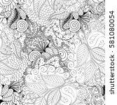 tracery seamless calming... | Shutterstock .eps vector #581080054