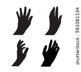 hand vector | Shutterstock .eps vector #581081134
