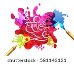 hindi text holi hai  its holi ... | Shutterstock .eps vector #581142121