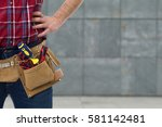 closeup of the worker with... | Shutterstock . vector #581142481