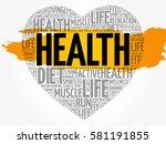 health heart word cloud ... | Shutterstock .eps vector #581191855