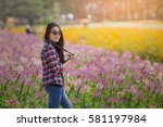 outdoor summer smiling... | Shutterstock . vector #581197984