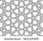 islamic line pattern.... | Shutterstock .eps vector #581229505
