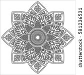 mandala. coloring book pages.... | Shutterstock .eps vector #581236531