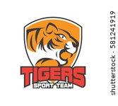 tiger logo in sport theme | Shutterstock .eps vector #581241919