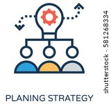 planning strategy vector icon   Shutterstock .eps vector #581268334