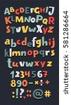 Vector cartoon fun big set of alphabet, numbers dark. Hand drawn sign: addition, multiplication, subtraction, division, dot, dash, question, exclamation,, quotes, hash-tag, uppercase and lowercase