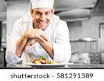 portrait of a smiling male chef ... | Shutterstock . vector #581291389