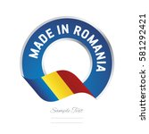 made in romania flag blue color ...   Shutterstock .eps vector #581292421