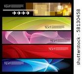 vector horizontal banner | Shutterstock .eps vector #58130458
