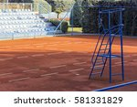 tennis referee seat horizontal | Shutterstock . vector #581331829
