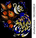 ethnic embroidery cutout flower ... | Shutterstock .eps vector #581334814