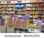 johor bahru  malaysia   17...   Shutterstock . vector #581413354