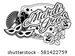 silhouette label with carnival... | Shutterstock .eps vector #581422759