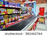 caransebes  romania   november... | Shutterstock . vector #581462764