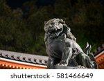 Guardian Dog At Yasaka Shrine...