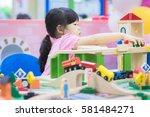asian baby little girl in the... | Shutterstock . vector #581484271